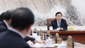 Zhang Dejiang hält über ein Seminar den Vorsitz