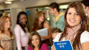 Chinesisch in Deutschland studieren – Zwischen Herausforderungen und Chancen