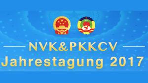"""China Focus: Was von Chinas jährlichen """"Zwei Tagungen"""" zu erwarten ist"""