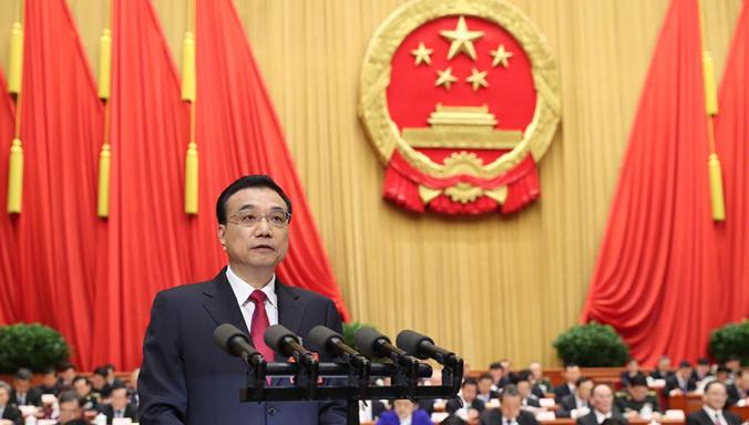 China setzt das BIP-Wachstumsziel bei rund 6,5% für 2017