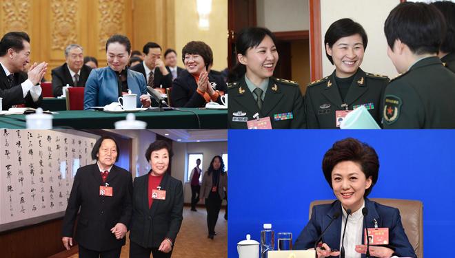 Frauen auf den Zwei Tagungen
