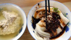 Hanzhong-Mianpi: Eine Spezialität in Shaanxi