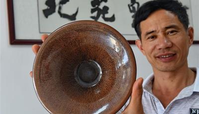 Nationales immaterielles Kulturerbe: Jianzhan-Porzellan-Herstellung