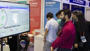 8. China Satelliten Navigation Konferenz in Shanghai abgehalten