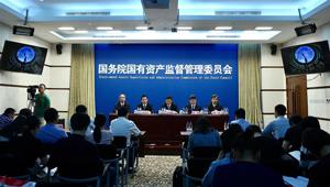 """NDRC: Chinas Schuldenrisiko ist """"kontrollierbar"""""""