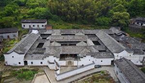 Antike Wohnhäuser der Hakka-Bevölkerung in Zhejiang