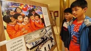 Fotoausstellung zur Markierung des 20. Jahrestags der Rückkehr Hongkongs nach China in San Francisco veranstaltet