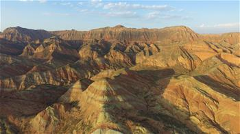 Danxia-Landform in Shuping