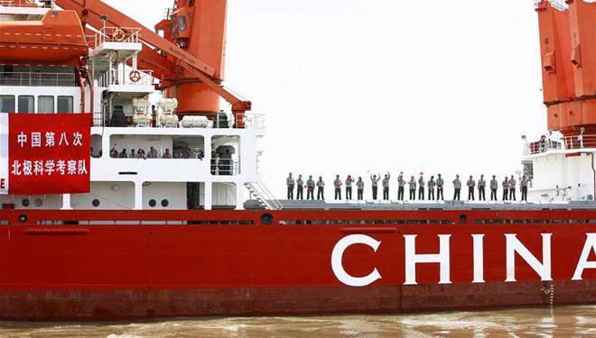 Chinas Forschungsschiff Xuelong bricht für erste Umrundung des arktischen Randes auf