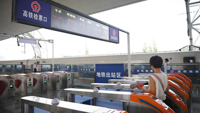 Umsteigsystem zwischen U-Bahn und Eisenbahn in Chengdu in Betrieb genommen