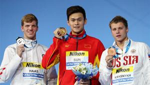 Schwimm-WM: Sun Yang erzielt 2. Goldmedaille bei 200 Meter Freistil