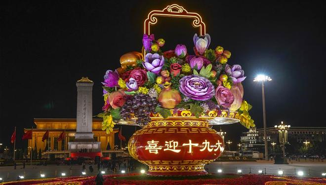 Blumenterrasse glänzt auf dem Tian'anmen Platz