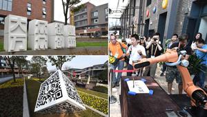 Neue Konzepte führen zu neuen Entwicklungsrichtungen - Eine Reihe von Begutachtungen zu historischen Veränderungen seit dem 18. Parteitag der Kommunistischen Partei Chinas
