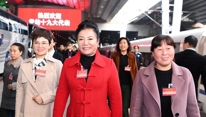 Delegierte des 19. Parteitags der KPCh treffen in Beijing ein