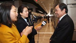 Delegierte des 19. Parteitags der Kommunistischen Partei Chinas treffen in Beijing ein