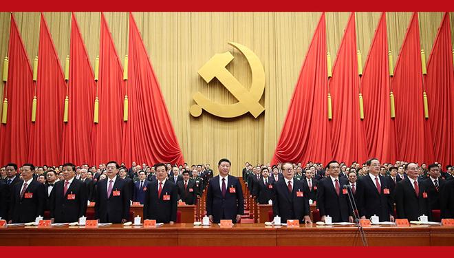 19. Parteitag der Kommunistischen Partei Chinas in Beijing eröffnet