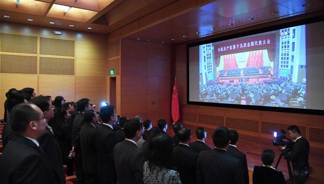 Mitarbeiter der chinesischen Botschaft in den Vereinigten Staaten schauen sich die Eröffnung des 19. Parteitags der KPCh in den USA an