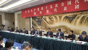 Zhang Gaoli nimmt an Podiumsdiskussion mit den Delegierten aus Shaanxi teil