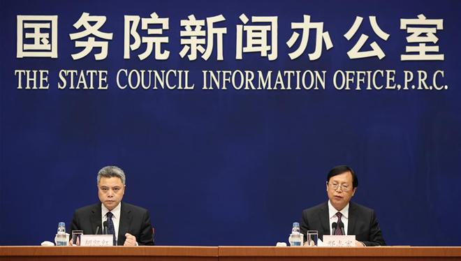 Nationales Statistikbüro hält Pressekonferenz zu Chinas Wirtschaft ab