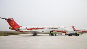 Chinas Düsenverkehrsflugzeug ARJ21-700 an Chengdu Airline geliefert