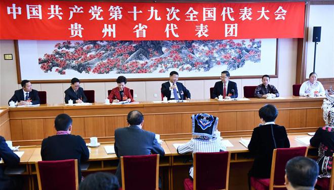 Xi ruft zur Vorantreibung des Sozialismus chinesischer Prägung für neues Zeitalter auf