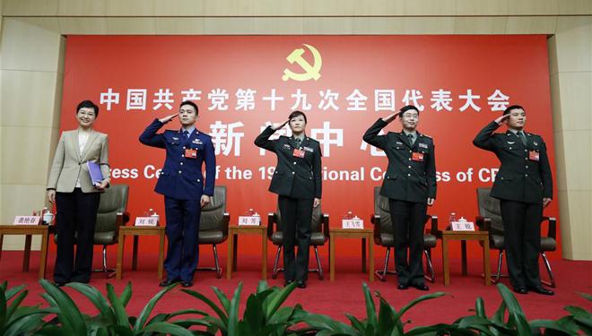 """Pressezentrum des 19. Parteitags der KPCh hält Pressekonferenz zu """"Feste Schritte auf dem Weg, ein stärkeres Militär chinesischer Prägung aufzubauen"""" ab"""