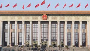 Parteitag der KPCh beginnt Abschlusssitzung, das neue Zentralkomitee wird gewählt werden