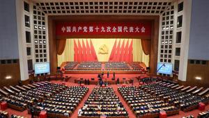 Abschlusssitzung des 19. Parteitags der KPCh in Beijing abgehalten
