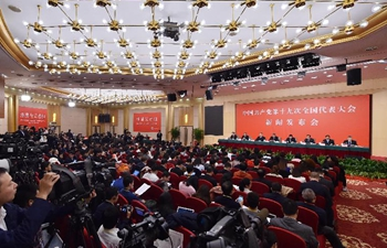 Press conference on interpretation of Report to 19th CPC National Congress