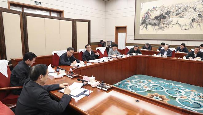 Li Keqiang sitzt Sitzung zum Studieren des Geistes des 19. Parteitages der KPCh vor