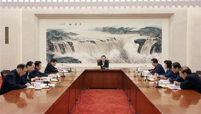 Zhang Dejiang hält Vorsitz über Sitzung zum Verstehen der Bedeutung des 19. Parteitages der KPCh