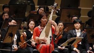 Konzert des Orchesters des Nationalen Zentrums für Darstellende Künste in Chicago