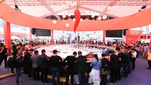 9. China Chongqing Feuertopf-Gourmet-Festival in Chongqing abgehalten
