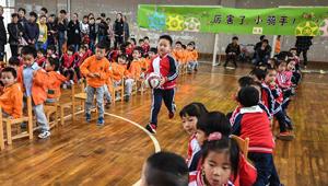 Kinder haben Spaß beim Sporttreiben