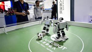 Hochtechnologiemesse in Shenzhen
