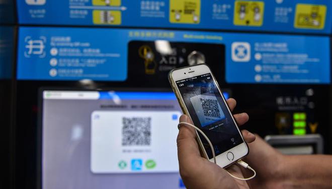Mobile Bezahlung der Tickets in U-Bahn-Haltestelle in Shenzhen eingeführt