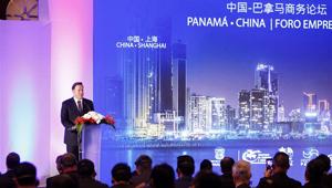 Panamaischer Präsident hält Rede auf Geschäftsforum in Shanghai