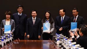 Erste Plenarsitzung der Athletenkommission des Beijing 2022 Organisationskomitees abgehalten