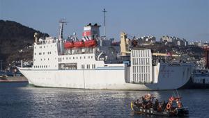 Aufführungstruppe der DVRK trifft im Hafen Mukho von Südkorea ein
