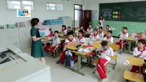365 Träume aus China: Private Nachrichten