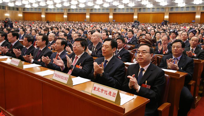 Fünfte Plenarsitzung der ersten Tagung des 13. NVK in Beijing abgehalten