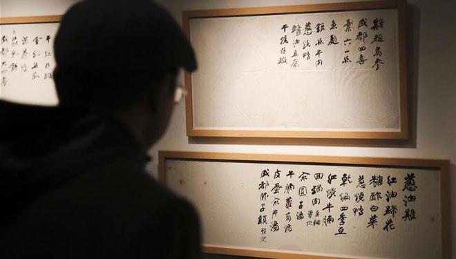 Handgeschriebene Abendmenüs vom chinesischen Künstler in New York ausgestellt