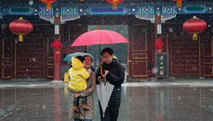 Schneefall am Samstag in Beijing