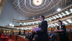 Sechste Plenarsitzung der ersten Tagung des 13. NVK abgehalten