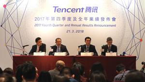 Der auf die Aktionäre entfallende Gewinn von Tencent liegt 2017 bei 71,5 Mrd Yuan