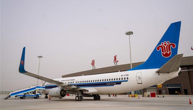 Flughafen Ruoqiang Loulan in Xinjiang eröffnet