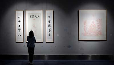 Holztafeldrucke von Shizhuzhai in Nanchang ausgestellt