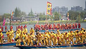 Qintong-Boot-Festival in Taizhou gefeiert