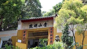 Tsing Shan Kloster in Hongkong bietet Ruhe