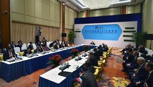 Treffen des neu gewählten Vorstandes des Boao-Forums für Asien abgehalten